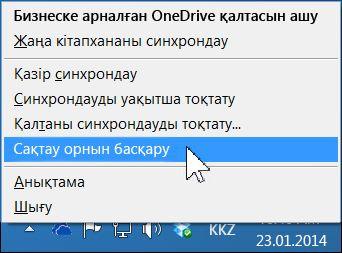Бизнес сақтау орнына арналған OneDrive жүйесін басқару