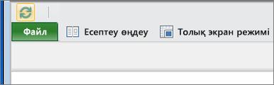 SharePoint бағдарламасындағы Power View өңдеуге рұқсат ету түймешігі