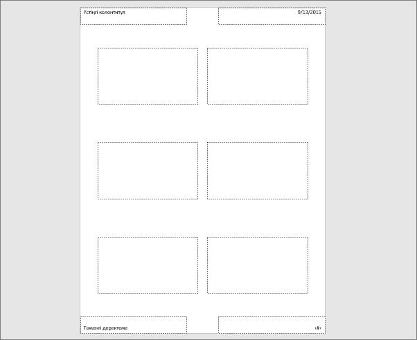 PowerPoint Баспасөз бетінің үлгісін көрсетеді