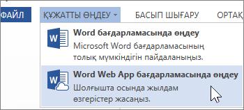 Word Web App мәзір параметрінде өзгерту