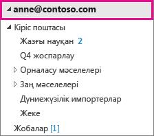 Outlook тіркелгісі
