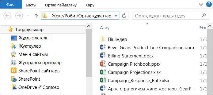 File Explorer ашыңыз