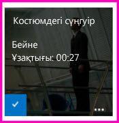 SharePoint активтер кітапханасындағы нобай суреттің скриншоты. Қабаттасу мәліметтері бөлігі сурет үстіне жылжиды және файл туралы ақпаратты көрсетеді.