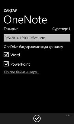 OneDrive қызметіндегі Word және PowerPoint бағдарламаларына суреттер жіберу