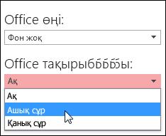 Басқа Office тақырыбын таңдау