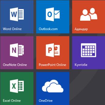 Office.com іске қосу экраны
