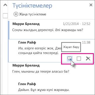 Word Web App бағдарламасындағы Түсініктемелер аймағының түсініктеме астындағы Жауап жазу суретінің пәрмені.