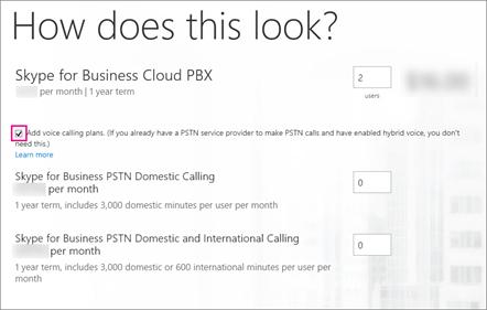 Cloud PBX лицензияларын сатып алған кезде, дауыстық қоңырау шалу тарифін сатып алу опциясын көресіз.