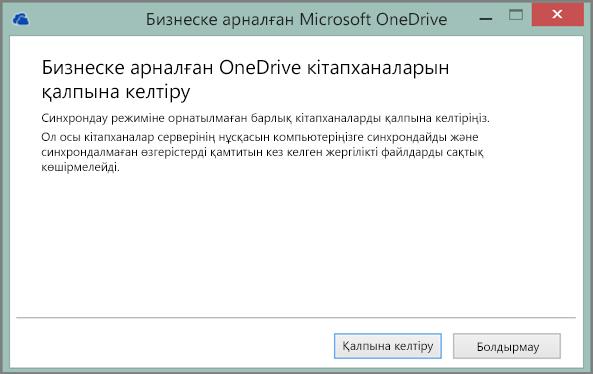 Бизнеске арналған OneDrive қызметіндегі кітапханаларды түзетудің диалогтық терезесінің скриншоты