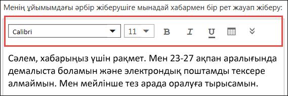 Интернеттегі Outlook автоматты жауаптар хабары