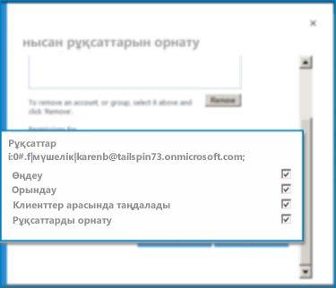 SharePoint Online бағдарламасындағы SetObject рұқсаттары диалогтық терезесінің скриншоты. Бұл диалогты көрсетілген Сыртқы мазмұн түрлеріне арналған рұқсаттарды орнату үшін пайдаланыңыз.