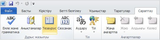Word Ribbon Review tab Thesaurus