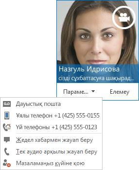 Жоғары бұрышында контактінің суреті бар бейне қоңырауды хабарлау скриншоты