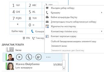 Lync қызметінде дауыстық поштаны тексеру скриншоты