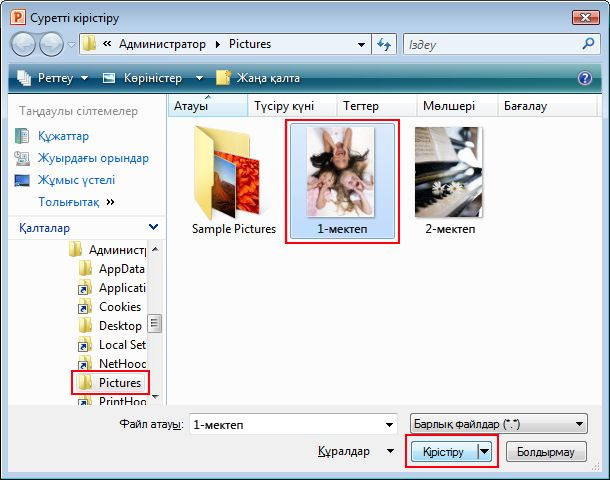 Specify the picture you want to insert, and then click Insert.