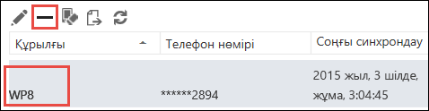 Outlook Web App бағдарламасынан телефонды жою