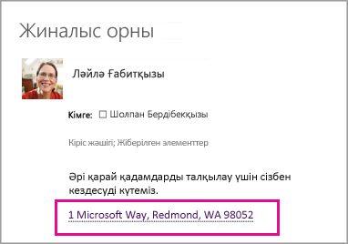 Bing картасы мекенжайы