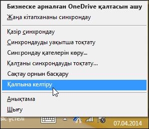 Бизнеске арналған OneDrive синхрондау бағдарламасымен синхрондау қосылымдарын жөндеу