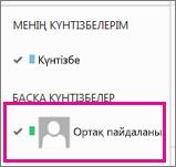 Outlook Web App бағдарламасы таңдалған ортақ пайдаланылатын пошта жәшігі күнтізбесімен бірге