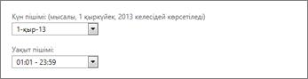 Outlook Web App күн және уақыт пішімінің параметрлері