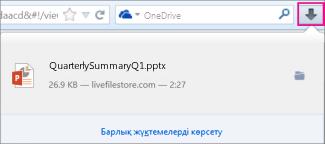 Жүктелген файл