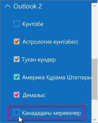Windows 10 жүйесіндегі Күнтізбе бөлімінен мерекелер күнтізбесін жою