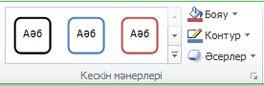 Excel таспасының суреті