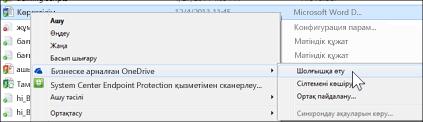 Веб браузердегі синхрондалған қалтадағы файлды қарау