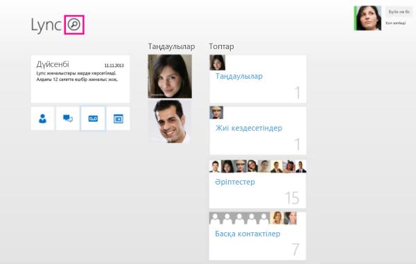 Контактілерге арналған Lync іздеу терезесінің скриншоты