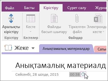 OneNote 2016 бетіндегі күнді өзгерту әдісінің скриншоты.
