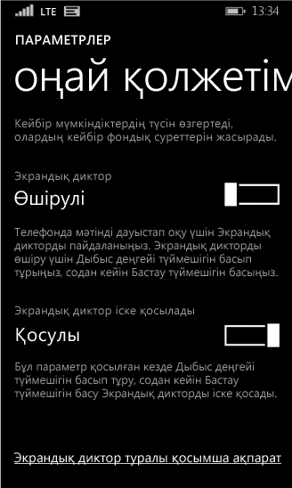 Windows Phone экрандық диктор параметрлері