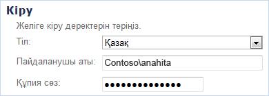 PIN-кодты қалпына келтіруге кіру бетінің скриншоты