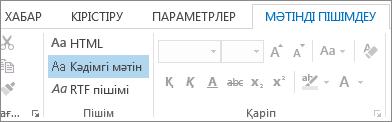 «Мәтінді пішімдеу» қойындысындағы хабар пішімінің параметрлері