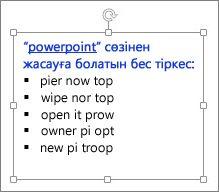 PowerPoint мәтін ұясында пішімдеу