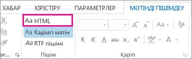Хабардағы «Мәтінді пішімдеу» қойындысындағы «HTML пішімі» параметрі