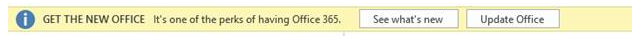 Жаңа Office бағдарламасын алу