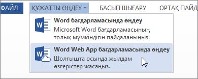 Word Web App бағдарламасында өңдеу пәрменінің көрінісі