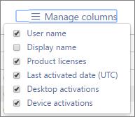 Office 365 есептері - Office белсендірулері қолжетімді бағандар