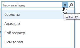 Іздеу жолағының скриншоты