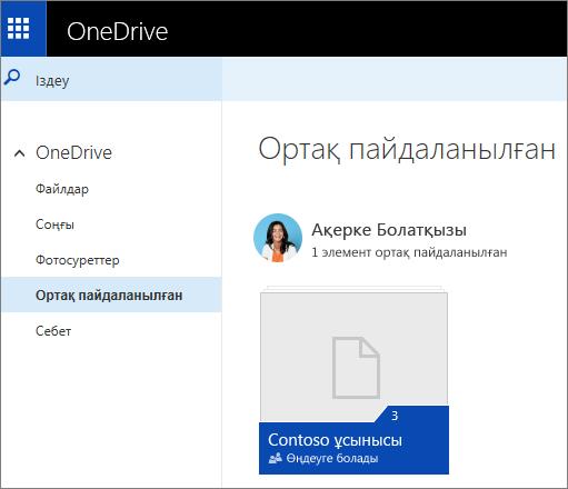 OneDrive ортақ қалталары