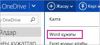 Word құжатын жасау үшін OneDrive бағдарламасын пайдалану