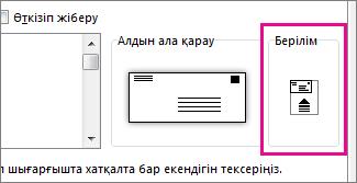Арна диаграммасы хатқалтаны принтерге салу жолын көрсетеді