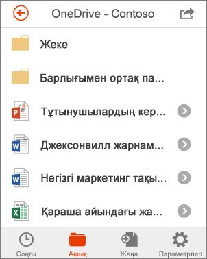 Office Mobile бағдарламасындағы OneDrive файлдары