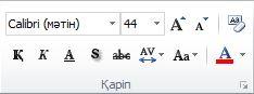 PowerPoint 2010 таспасында орналасқан Басты қойындысындағы Қаріптер тобы.