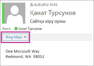 Bing карталары қолданбасын көрсететін Outlook хабары