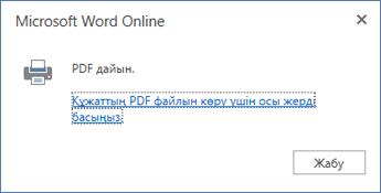 Word Online басып шығару диалогы