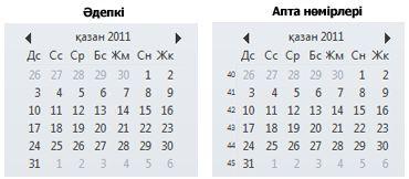 Іс тізіміндегі апта саны бар немесе жоқ күнтізбеше