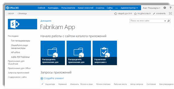Бағдарламалар каталогы сайты басты бетінің скриншоты.