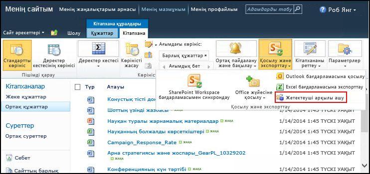 SharePoint 2010 ортақ құжаттар қалтасы, «Explorer арқылы ашу» опциясын таңдағаннан кейін Explorer арқылы ашу опциясымен