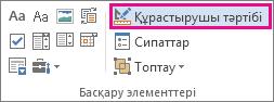 developer mode design button